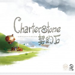 Charter stone