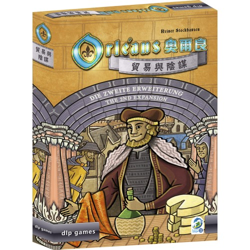 Orléans: Trade & Intrigue